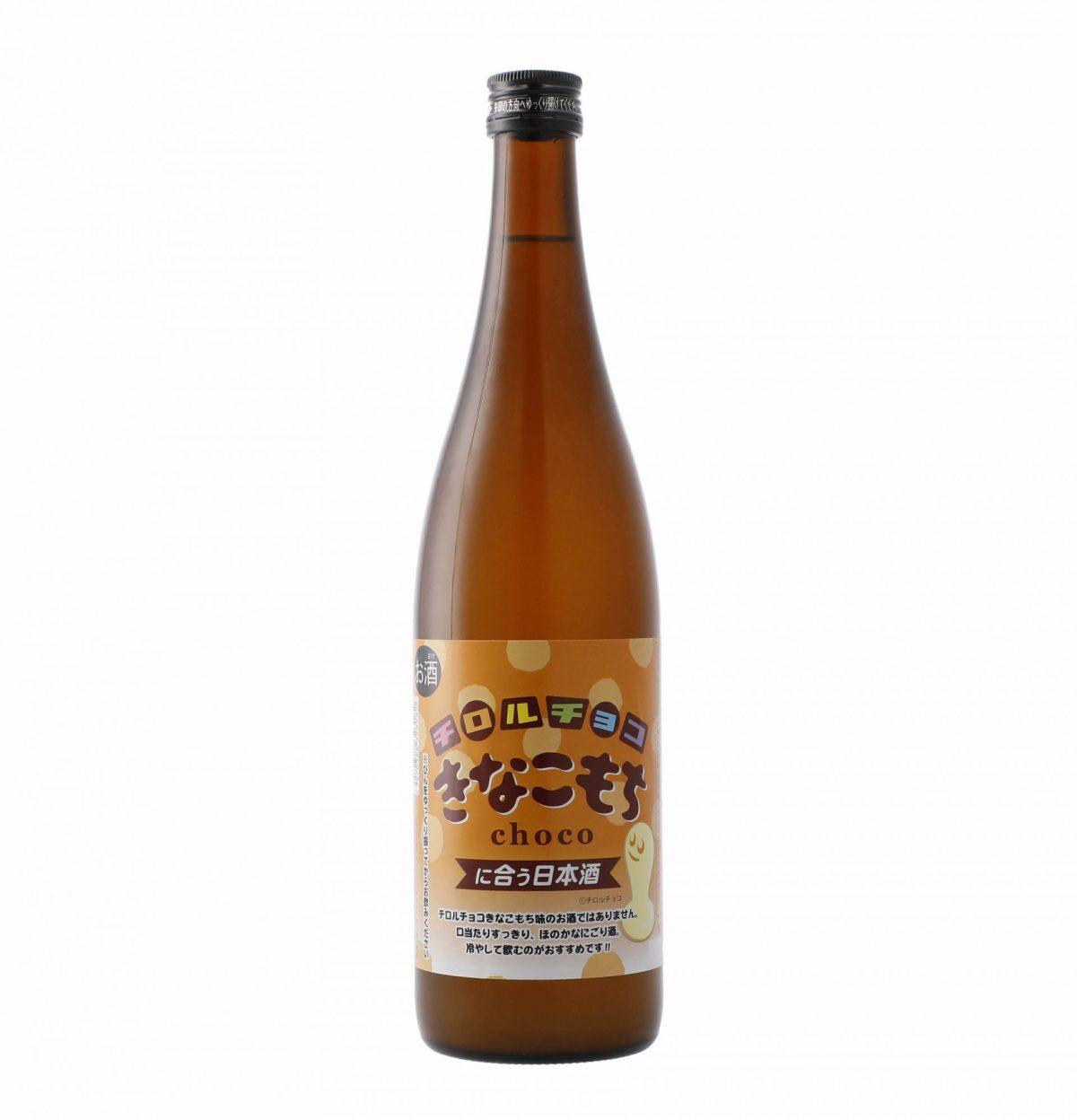 チロルチョコきなこもち似合う日本酒